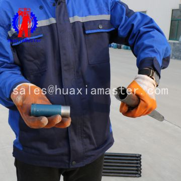 BXZ-1 backpack of rock drilling machine