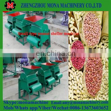 peanuts shelling machine|peanut sheller