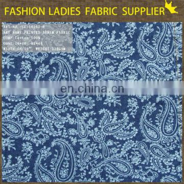 more fashion denim fabric print denim