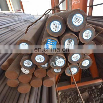 cold drawn carbon steel bar