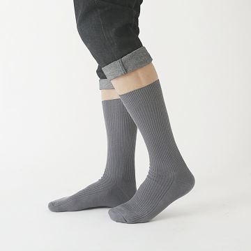 Running Medical   Adult Sock Shoes