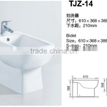 Swell Ordinary White Clour Vovo Electrical Toilet Women Personal Gmtry Best Dining Table And Chair Ideas Images Gmtryco