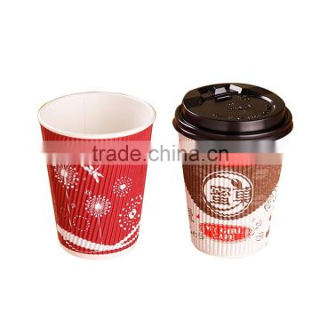 Logo printed personalized logo disposable coffee cups with lids