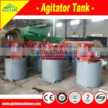Excellent industrial mixing tank
