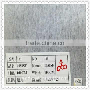 dongguan factory fusing paper nonwoven polyester interlining fabric