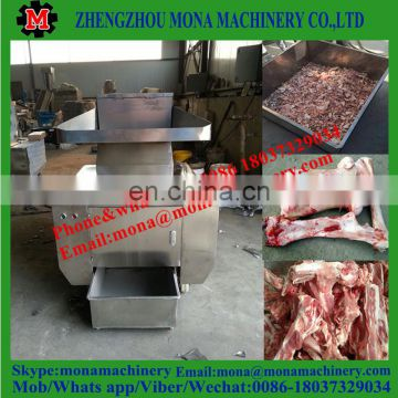 automatic Multifunction meat bone crusher vegetable crushing machine meat bone broken machine