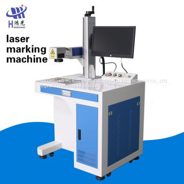 CNC laser fiber marker  for metal parts