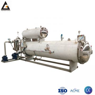 Horizontal High Pressure Steam Sterilizer Autoclave For Sale