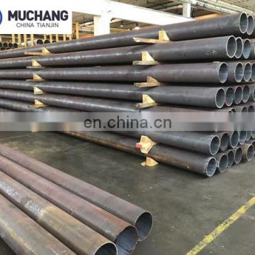 storage used for petroleum pipeline seamless pipe