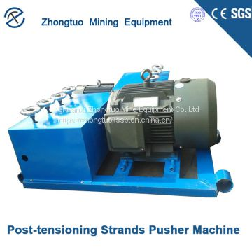 PC Strand Pusher Machine |Factory Price in promotion