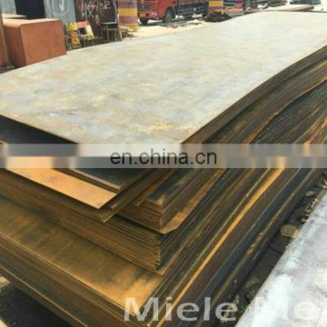 C45 Q235 A36 Hot rolled/Cold Rolled ms carbon steel plate prime Iron and steel plate/sheet