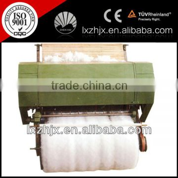 Nonwoven polyester fiber and sheep wool carding machine