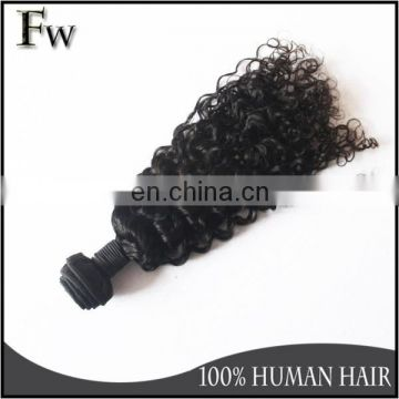 Cutting from young girl 100% virgin real girl pussy hair unprocessed wholesale remy hair weft deep curly virgin brazilian hair