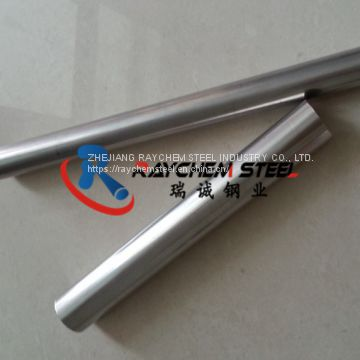 Stainless Steel bright annealing tubes