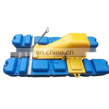 paddle wheel aerator for sale (skype:junemachine)