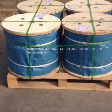 pvc coated steel wire rope 1x7