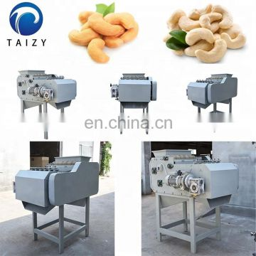 cashew nut grading shelling roasting packing machine cashew nut processing line