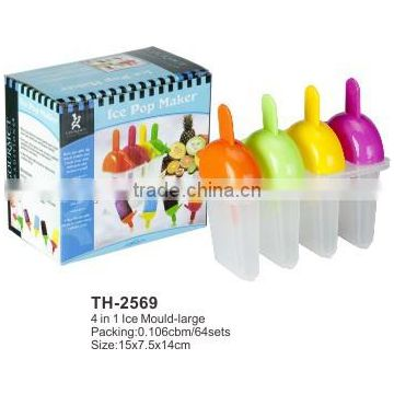 4pcs in 1 Ice Mould -Large TH-2569