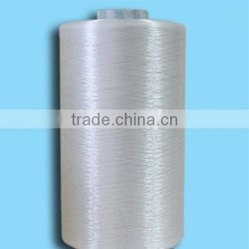 First-grade bright continuous spinning viscose filament yarn 120D/30F