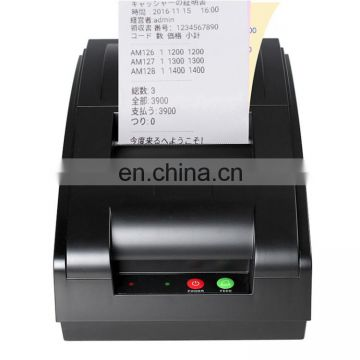 online shopping QS-7601 Portable 76mm Receipt 9-pin Matrix Printer Hot sale USB port POS thermal receipt printer