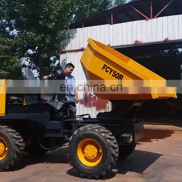 wholesale direct mini FCY50 Loading capacity 5 tons dumper looking for agent representative