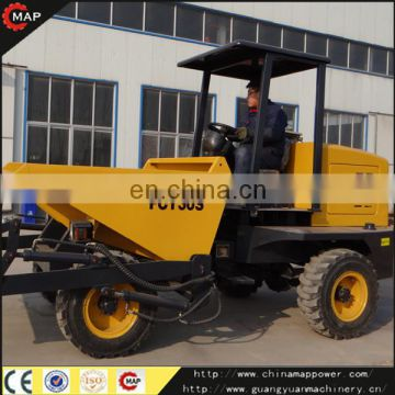 3 Ton FCY30R front Special Auto Discharge Dumper