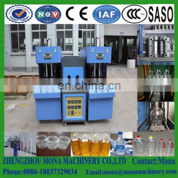 300ml 500ml 1L 1.5L 2L water bottle making machine from pet preforms, water bottle making machinery price