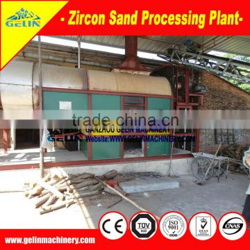 Complete mining equipment & benefication plant zircon ore concentrate production line