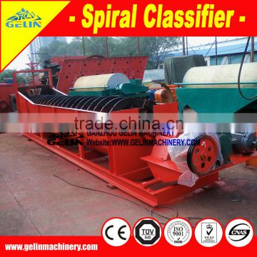 spiral classifier machinery manufacturer for gold mining