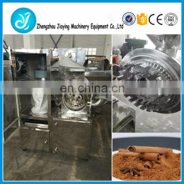 Automatic corn flour mill pulverizer/maize grinding mill maker