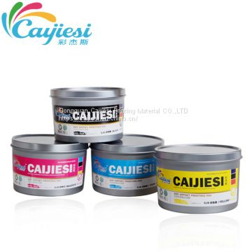 CJS High glossy High speedy printing offset ink