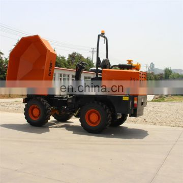 4X4 FCY30 3tons side tipping dumper