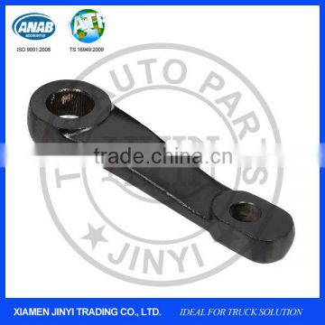 Auto Parts Pitman Arm Steering Gear Arm Drop Arm for steering system