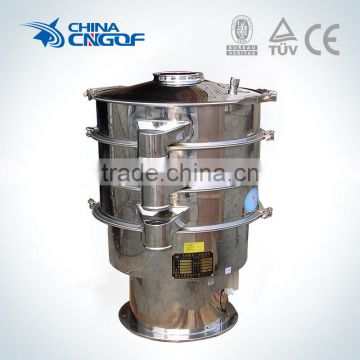 food grade rotary sifter separator for milk powder