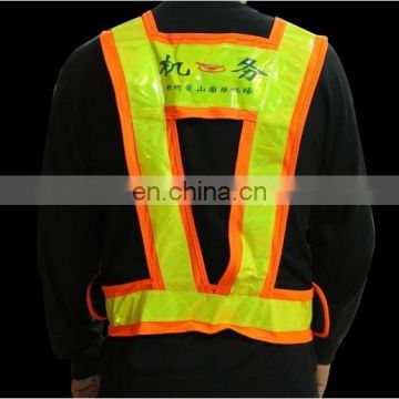High reflective safety belt for Airport Security