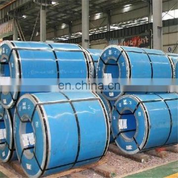 301 201 Cold Rolled Stainless steel coil 1.2mm