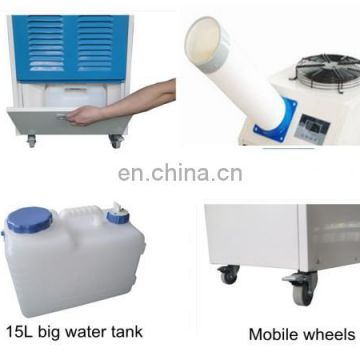 Portable Industrial air cooler YDH-3500 Cooling machine