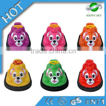 2015 Best ride car for kids!!!animal shaped bumper car for sale,battery bumper car,kids bumper car