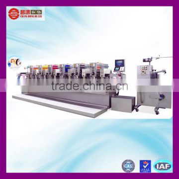 CH-280 double sides autometic label printing machine