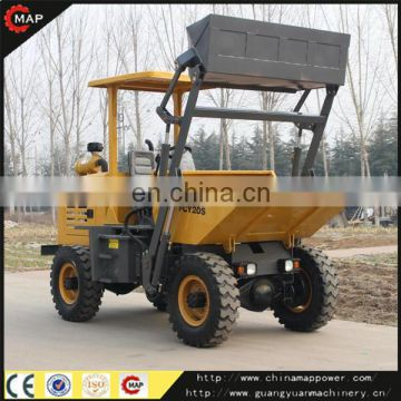 FCY20S self loading dumper wheel mini loading truck