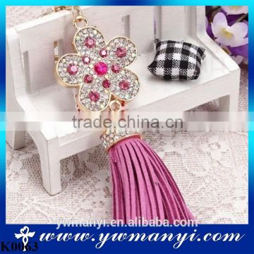 Novelty Crystal Colorful Flower Fringe Keychains Keyring Fashion bag charm Key Chains Ring Holder Gift K0063