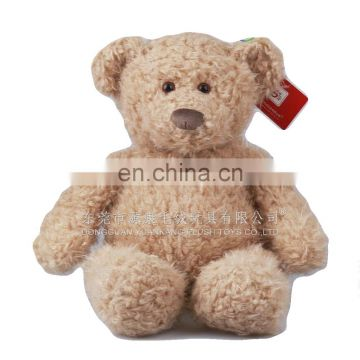 Cherry Chen plush toy manufacturer accept custom large teddy bear