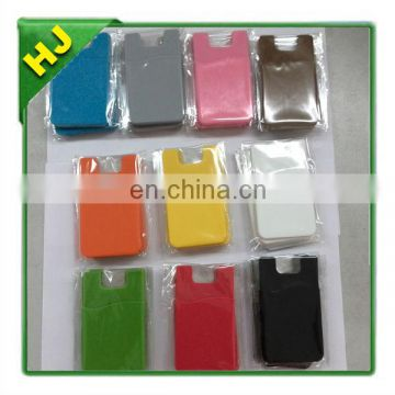 silicone phone wallet for all credit card