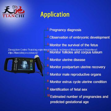 TIANCHI Mindray Ultrasound TC-210 Price in AZ