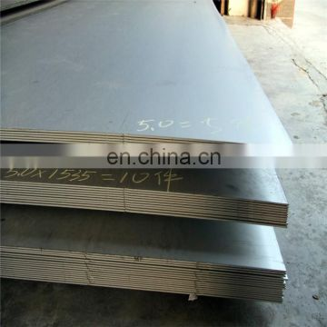 8k mirror polished 304 316 stainless steel sheet prices
