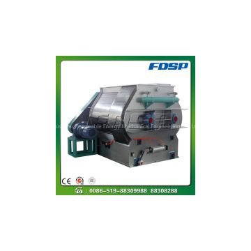 FHSJ Series Double Shaft Mixer