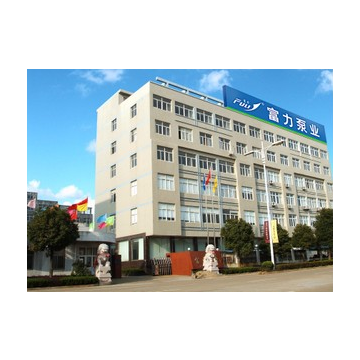 WENLING FULI PUMP INDUSTRY CO.,LTD