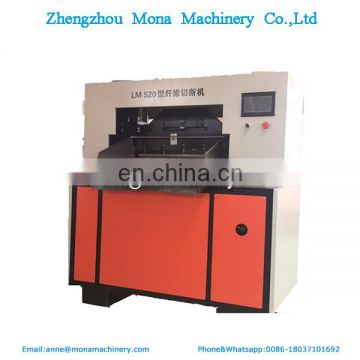 Popular DY Dacron Fiber Cutter /Dacron Fiber Cutting Machine With 500kg