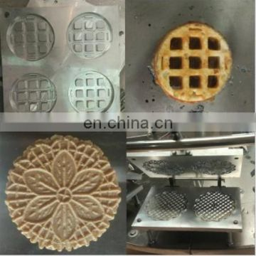 factory price commercial ice cream waffle cone maker egg roll wrapping machine