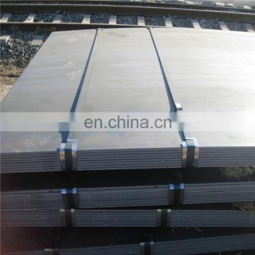 grade3 corrosion resistant steel plate